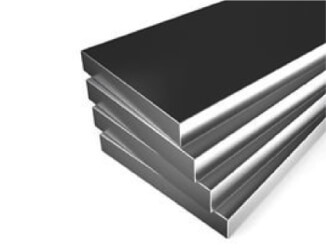 steel and aluminium flat supplier South West UK